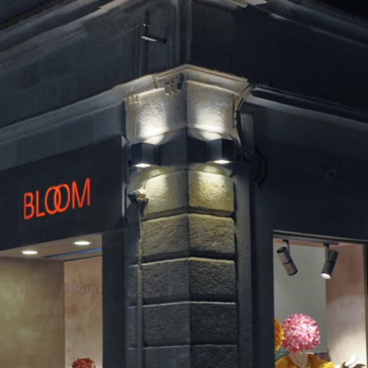 Clothing store Bloom, Chania Crete